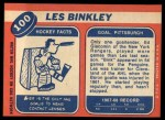 1968 Topps #100  Les Binkley  Back Thumbnail