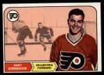 1968 Topps #94  Gary Dornhoefer  Front Thumbnail