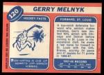 1968 Topps #120  Gerry Melnyk  Back Thumbnail