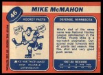 1968 Topps #46  Mike McMahon  Back Thumbnail