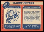 1968 Topps #99  Garry Peters  Back Thumbnail