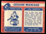 1968 Topps #45  Cesare Maniago  Back Thumbnail