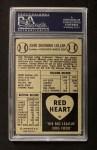 1954 Red Heart  Sherman Lollar    Back Thumbnail