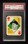1951 Topps Red Back #17  Gus Bell  Front Thumbnail