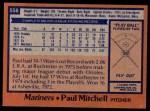 1978 Topps #558  Paul Mitchell  Back Thumbnail