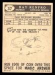 1959 Topps #37  Ray Renfro  Back Thumbnail