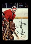 1977 Topps O-Pee-Chee Glossy #5 RND Ken Dryden  Front Thumbnail