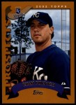 2002 Topps Traded #145 T Ryan Bukvich  Front Thumbnail