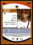 2002 Topps Traded #210 T Nathan Haynes  Back Thumbnail