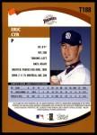 2002 Topps Traded #188 T Eric Cyr  Back Thumbnail