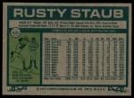 1977 Topps #420  Rusty Staub  Back Thumbnail
