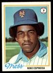 1978 Topps #197  Nino Espinosa  Front Thumbnail