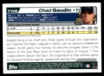 2004 Topps Traded #106 T Chad Gaudin  Back Thumbnail