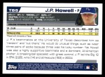 2004 Topps Traded #85 T J.P. Howell  Back Thumbnail