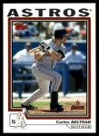 2004 Topps Traded #17 T Carlos Beltran  Front Thumbnail