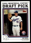 2004 Topps Traded #77 T Bill Bray  Front Thumbnail