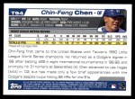 2004 Topps Traded #94 T Chin-Feng Chen  Back Thumbnail