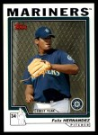 2004 Topps Traded #144 T  -  Felix Hernandez First Year Front Thumbnail