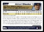 2004 Topps Traded #149 T  -  Akinori Otsuka First Year Back Thumbnail
