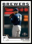 2004 Topps Traded #131 T  -  Chris Saenz First Year Front Thumbnail