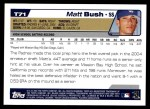 2004 Topps Traded #71 T Matt Bush  Back Thumbnail