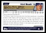 2004 Topps Traded #71 T Matt Bush  Back Thumbnail