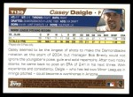 2004 Topps Traded #139 T  -  Casey Daigle First Year Back Thumbnail