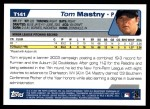 2004 Topps Traded #141 T  -  Tom Mastny First Year Back Thumbnail