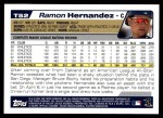 2004 Topps Traded #52 T Ramon Hernandez  Back Thumbnail