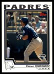 2004 Topps Traded #52 T Ramon Hernandez  Front Thumbnail