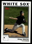 2004 Topps Traded #160 T  -  Shingo Takatsu First Year Front Thumbnail