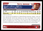 2004 Topps Traded #205 T  -  Terry Jones First Year Back Thumbnail