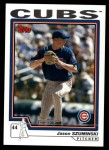 2004 Topps Traded #158 T  -  Jason Szuminski First Year Front Thumbnail