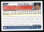 2004 Topps Traded #159 T  -  Chad Chop First Year Back Thumbnail
