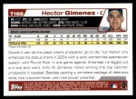 2004 Topps Traded #166 T  -  Hector Gimenez First Year Back Thumbnail