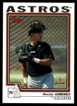 2004 Topps Traded #166 T  -  Hector Gimenez First Year Front Thumbnail