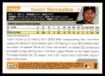 2004 Topps Traded #189 T  -  Yoann Torrealba First Year Back Thumbnail