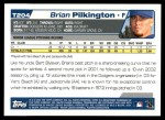 2004 Topps Traded #204 T  -  Brian Pilkington First Year Back Thumbnail