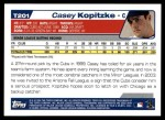 2004 Topps Traded #201 T  -  Casey Kopitzke First Year Back Thumbnail