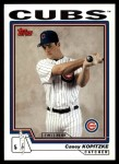 2004 Topps Traded #201 T  -  Casey Kopitzke First Year Front Thumbnail