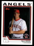 2004 Topps Traded #155 T  -  Ryan Budde First Year Front Thumbnail