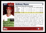 2005 Topps Update #14  Anthony Reyes  Back Thumbnail