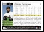 2005 Topps Update #22  Orlando Hernandez  Back Thumbnail