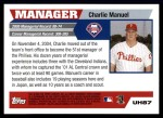 2005 Topps Update #87  Charlie Manuel  Back Thumbnail