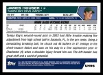 2005 Topps Update #96  James Houser  Back Thumbnail