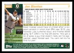 2005 Topps Update #53  Joe Blanton  Back Thumbnail
