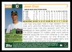 2005 Topps Update #32  Juan Cruz  Back Thumbnail
