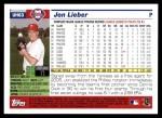 2005 Topps Update #63  Jon Lieber  Back Thumbnail