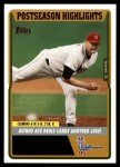 2005 Topps Update #128  Roger Clemens   Front Thumbnail