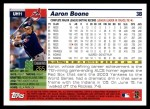 2005 Topps Update #11  Aaron Boone  Back Thumbnail